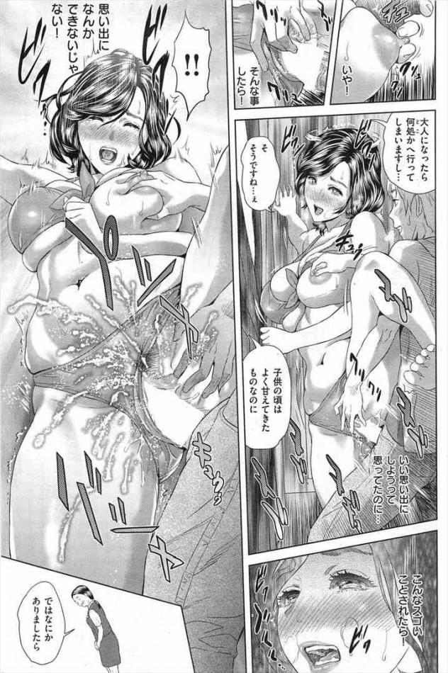 【エロ漫画】巨乳熟女が息子の友達に告られてセックス三昧してるンゴwデパートの更衣室でセックスしてプールに行ったらこっそり挿入してるし【灰司 エロ同人】 (15)