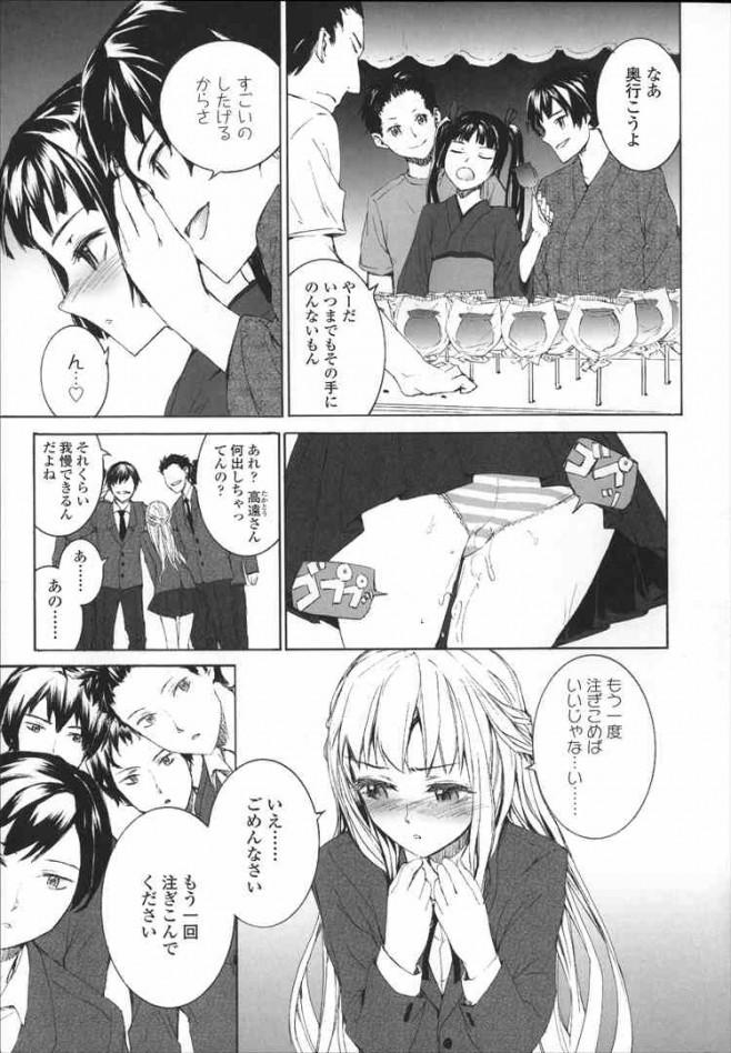 【エロ漫画】貧乳ロリータの女の子たちが近親相姦エッチしちゃったりw3Pで青姦しちゃってパイパンマンコにチンコ挿入中出しセックスしちゃったり【スミヤ エロ同人】(214)