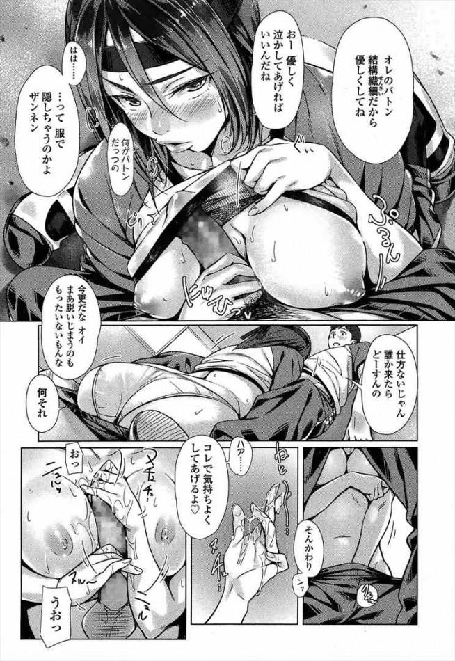 体育祭の練習サボって巨乳の彼女と学校でセックスw体操着のままパイズリしてもらってガッツリ中出しセックスwww dl (7)
