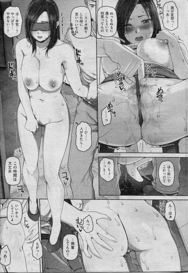 【エロ漫画】真面目な巨乳娘がエッチの快感覚えちゃって露出プレイまでやってるンゴ【無料 エロ同人】(7)
