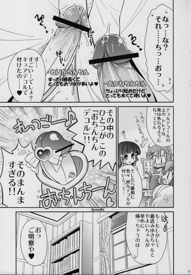 スマプリ エロ漫画・エロ同人誌|なおがフタナリれいかとあかねに告られ3Pエッチ開始www 010_toto_10