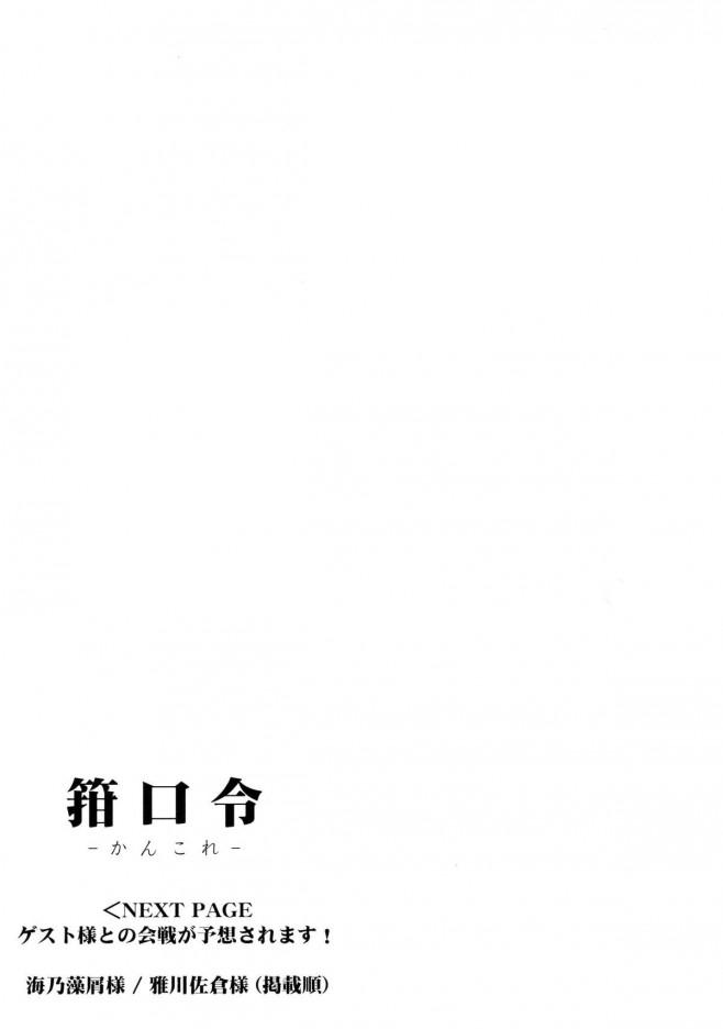 021_0021