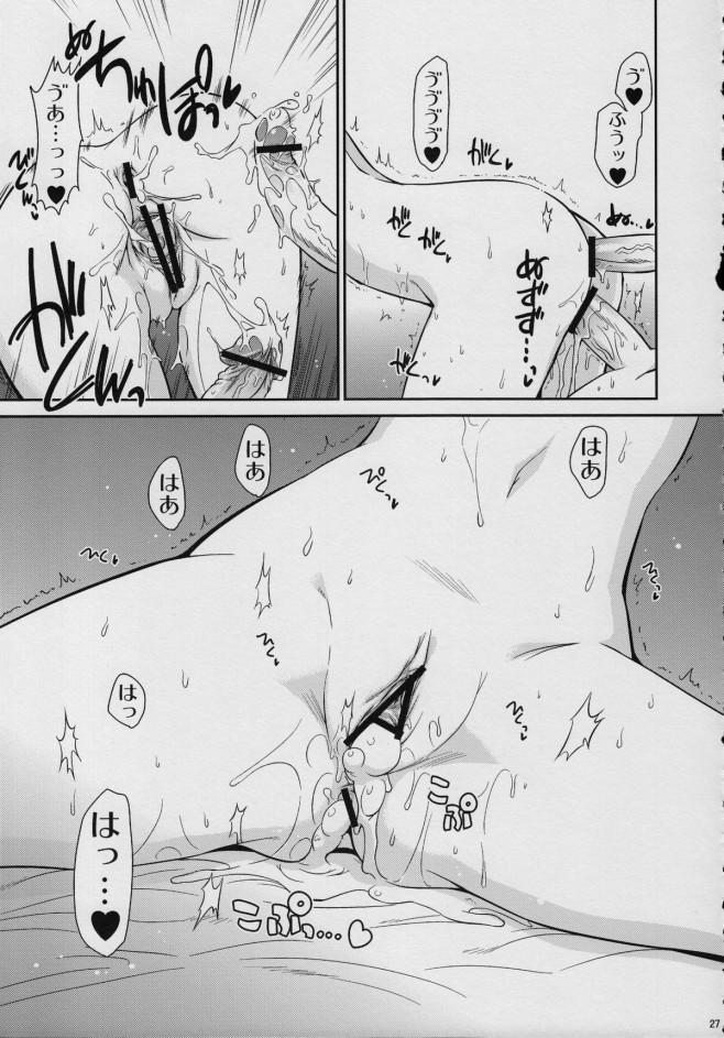 スマプリ エロ漫画・エロ同人誌|なおがフタナリれいかとあかねに告られ3Pエッチ開始www 026_toto_26