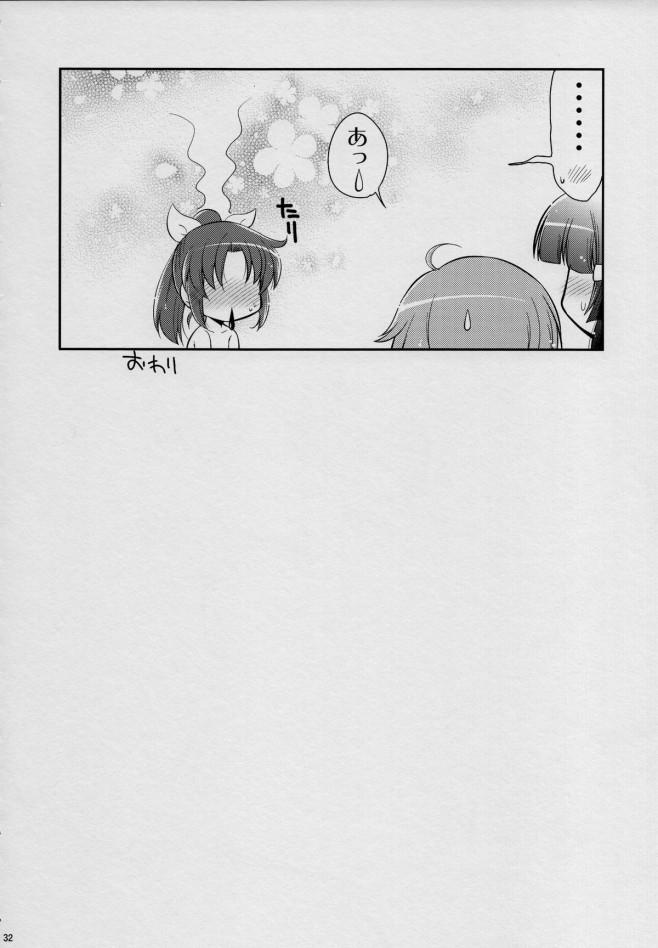 スマプリ エロ漫画・エロ同人誌|なおがフタナリれいかとあかねに告られ3Pエッチ開始www 031_toto_31