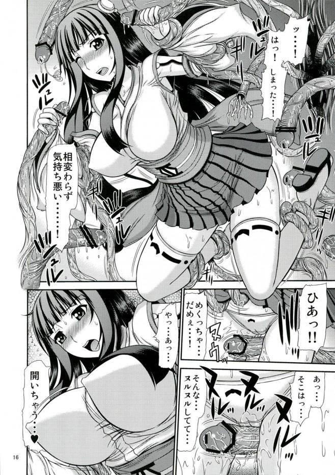 巨乳巫女が巫力を上げる為に中出しセックスしてエロ触手と戦ってるンゴwwww 16_0016