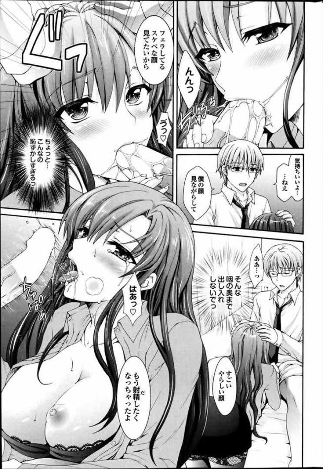 巨乳保健医が男子生徒にエッチなキスされて悶々としてたら迫られたからセックスしますたンゴww dl (11)
