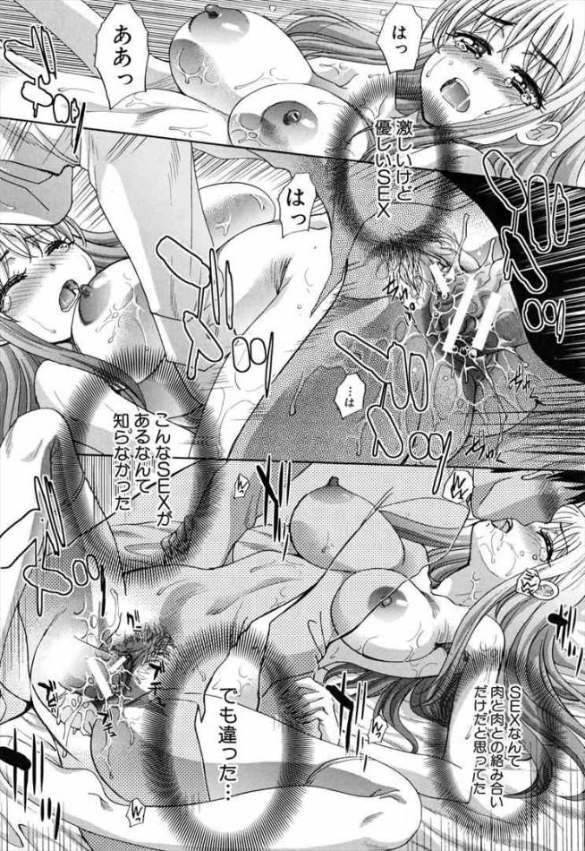 【エロ漫画】エロエロな人妻主婦やお姉さん系美女の痴女りプレイや、痴漢、乱交、陵辱輪姦など詰め合わせだお【板場広し エロ同人】(210)