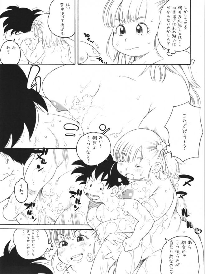 nikusyokukei_06