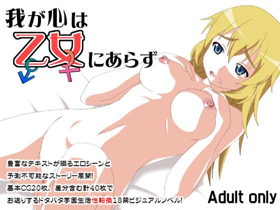 巨乳美少女女子校生が裸でえっちな格好していたりお口をちんこで陵辱されて、セックス中出しされちゃってるエロエロフルカラーイラスト集なのだ~wwwwwwwwww オリジナル<うさじるし エロ漫画・エロ同人誌