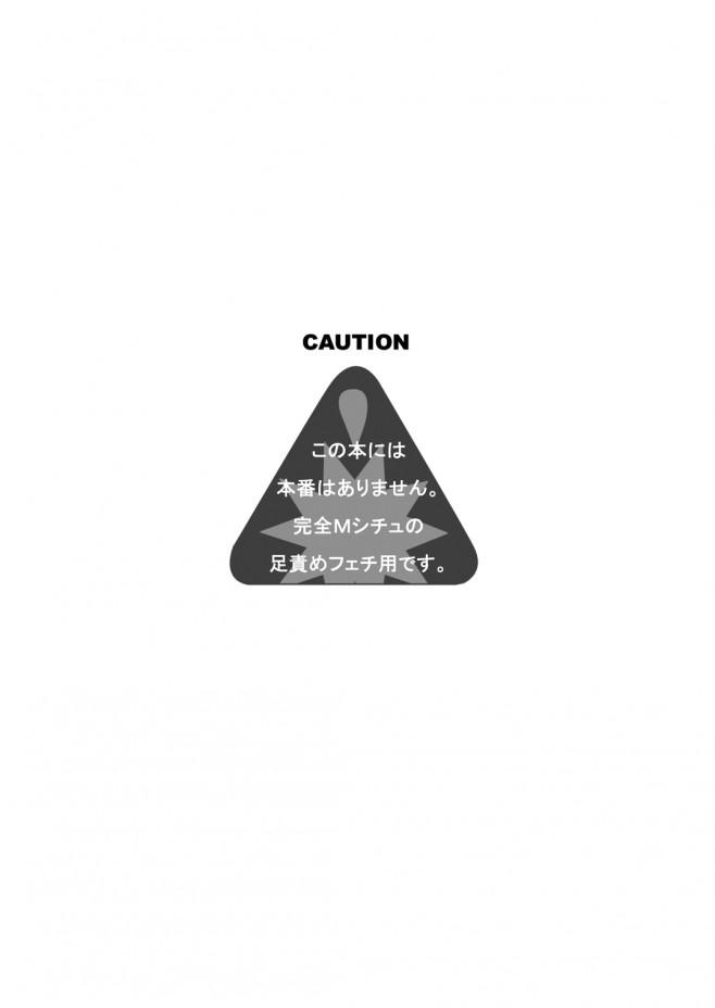 まどマギ エロ漫画・エロ同人誌|ドSな暁美ほむらに蔑まれ足コキされちゃうお話しwwwww t003