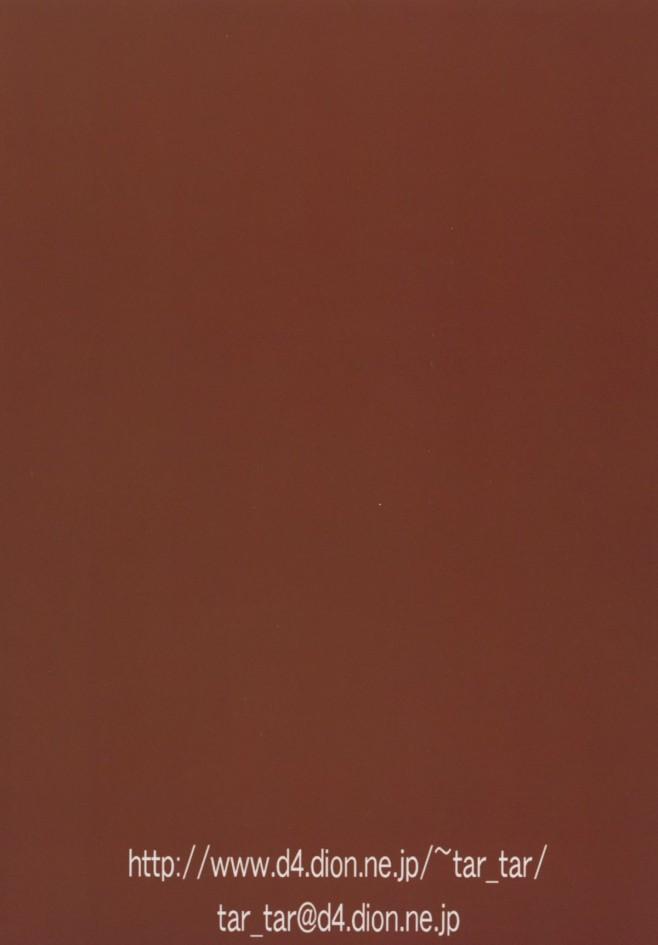 パイパンロリータ幼女のリンがサウザー痴女って中出しセックスしちゃてるwww未発達な身体ながら、積極的なキスから自らまんこにちんこ誘いサウザーの身体の秘密探る為に中出しSEXしちゃってるよwww <北斗の拳 エロ漫画・エロ同人誌t_035