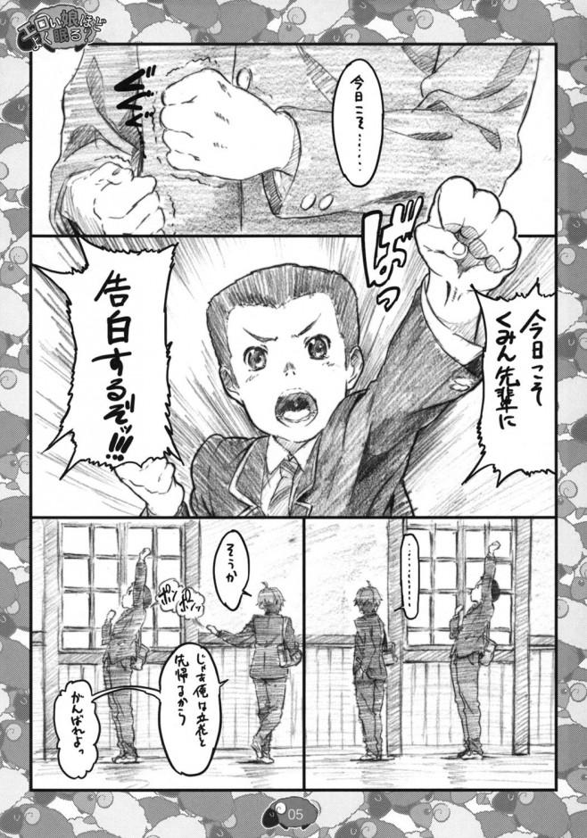 t_04_nemuru_005