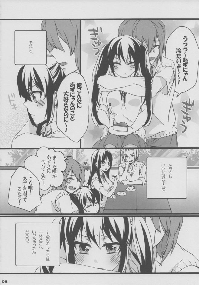 t_yuiazuhochikisu_07