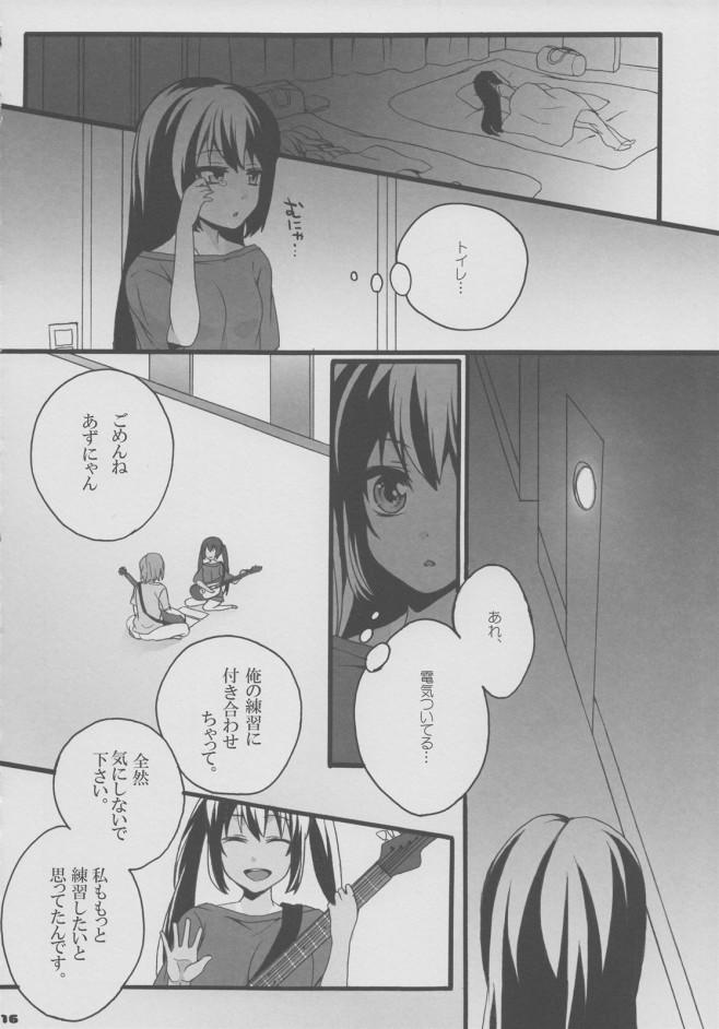 t_yuiazuhochikisu_15