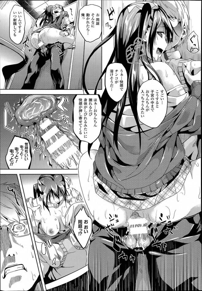 【エロ漫画・エロ同人】人食いモンスターに襲われて自我崩壊した女子高生たちが男子を逆レイプwwwwwww16
