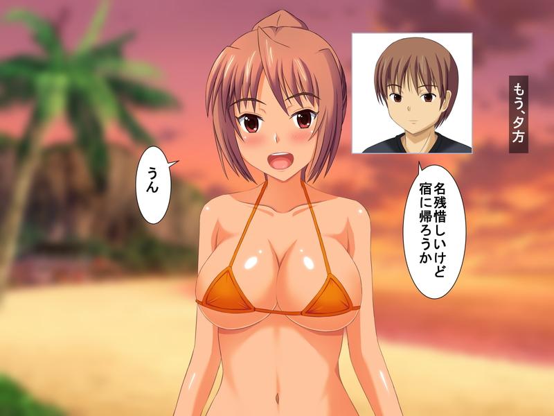 アニメ エロ 拘束 調教