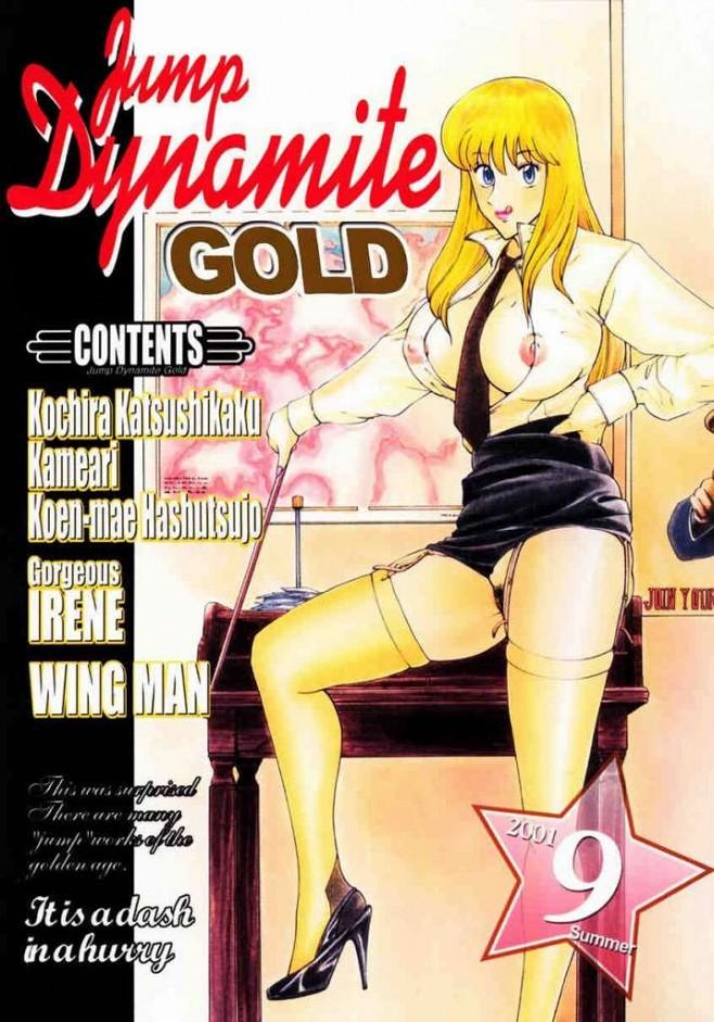 広野健太がウイングガールズと乱交セックスしてるwwジャンプ系よろずだお<よろず エロ漫画・エロ同人誌