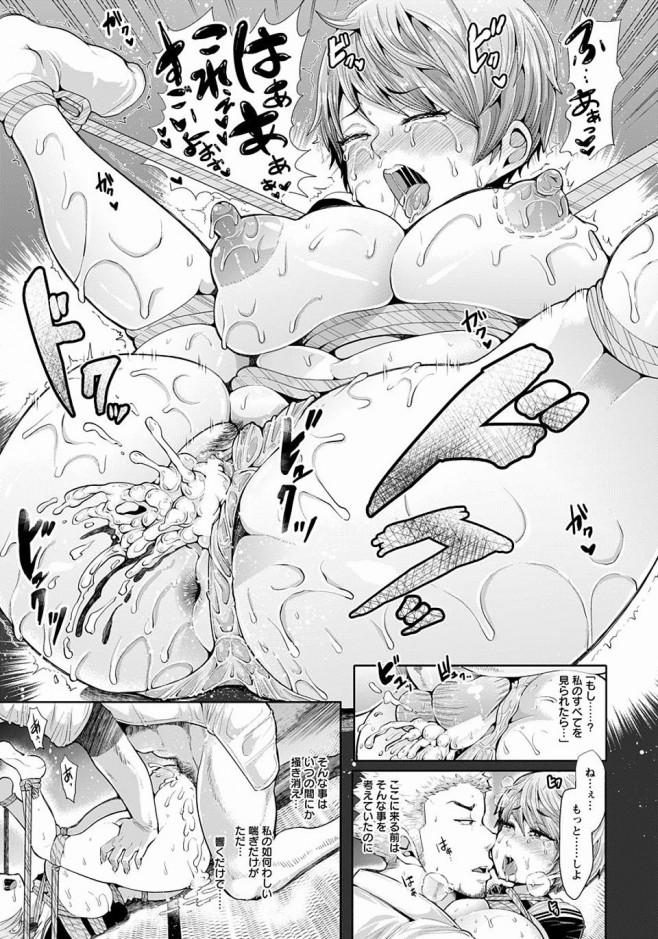 【エロ漫画】陰鬱なJKが縄師の叔父に緊縛プレイされてM女開花【無料 エロ同人】_22