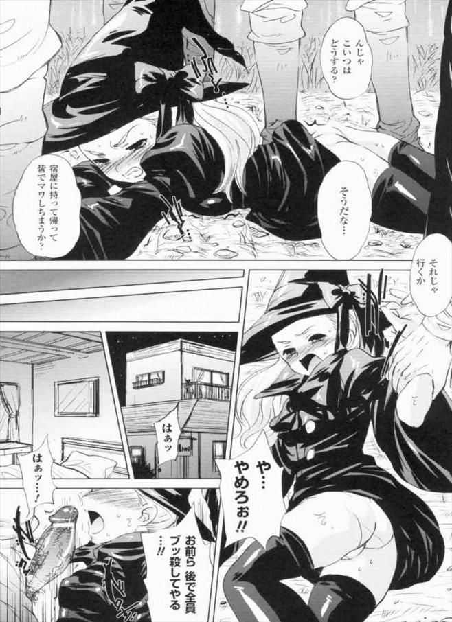 【エロ漫画】初めてのエッチは好きな人としたいって思ってる巨乳サキュバスがオカルト部の男に正体ばれちゃってレイプされてるw【無料 エロ同人誌】 (113)