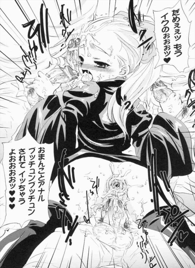 【エロ漫画】初めてのエッチは好きな人としたいって思ってる巨乳サキュバスがオカルト部の男に正体ばれちゃってレイプされてるw【無料 エロ同人誌】 (121)
