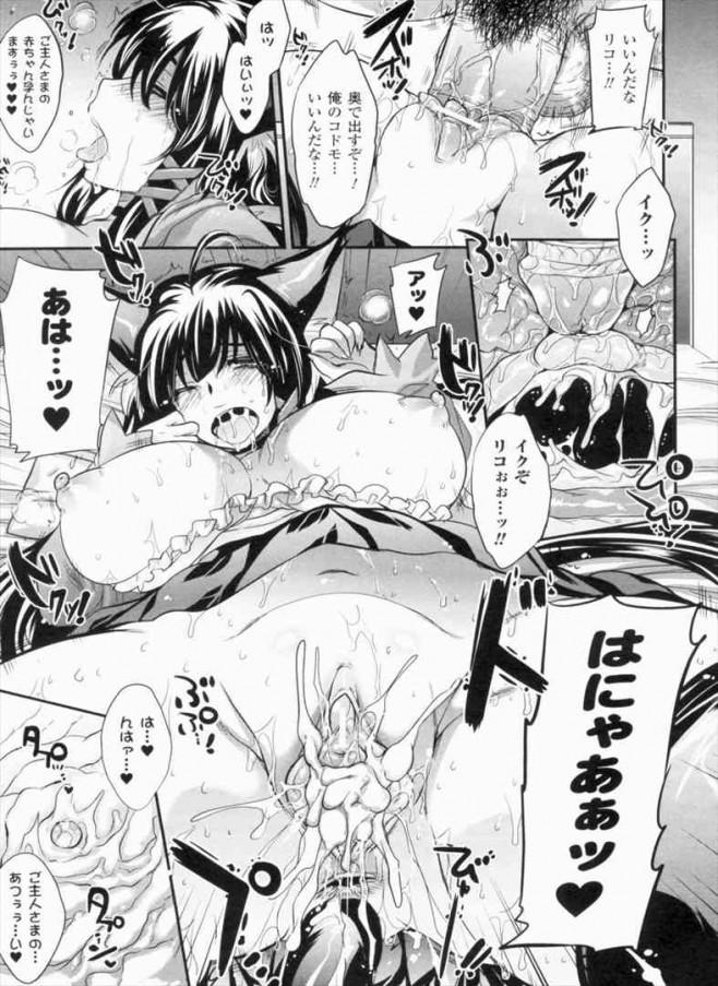 【エロ漫画】初めてのエッチは好きな人としたいって思ってる巨乳サキュバスがオカルト部の男に正体ばれちゃってレイプされてるw【無料 エロ同人誌】 (31)