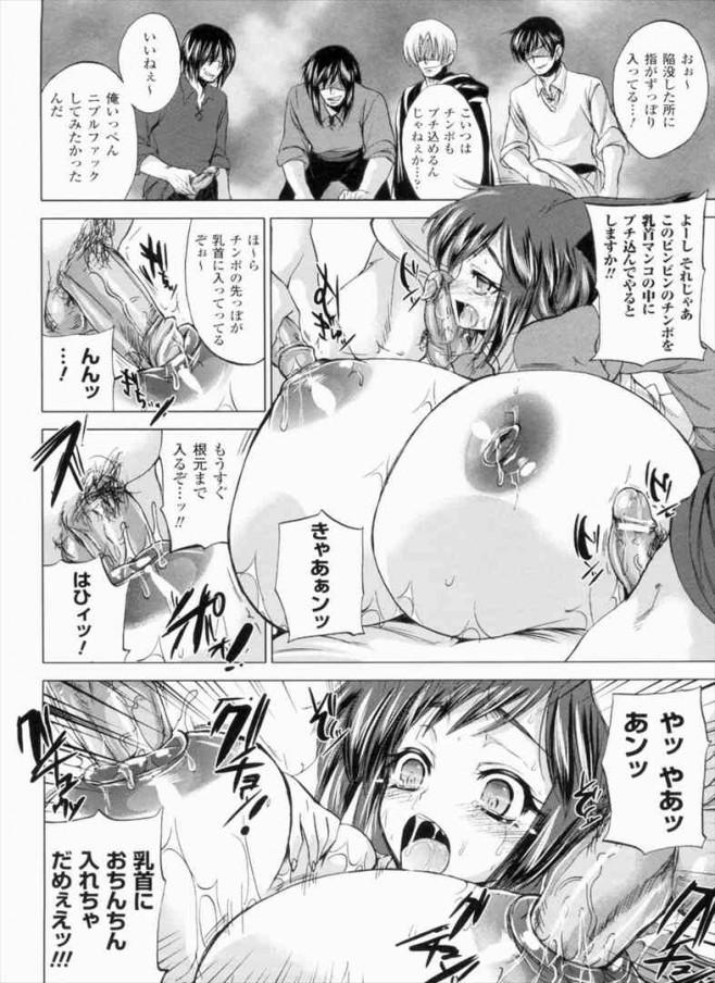 【エロ漫画】初めてのエッチは好きな人としたいって思ってる巨乳サキュバスがオカルト部の男に正体ばれちゃってレイプされてるw【無料 エロ同人誌】 (88)