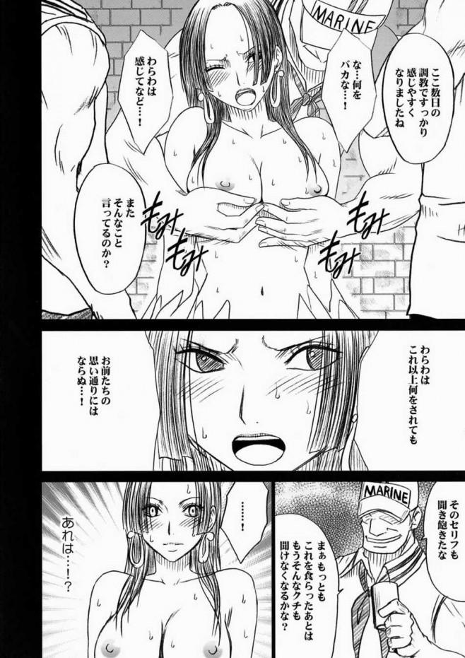 漫画 ハンコック エロ ワンピース