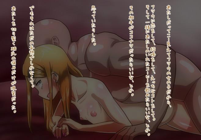 貧乳の遠藤サヤが陵辱レイプされて連続中出しされちゃってるwwwwwwwwww<だがしかし エロ漫画・エロ同人誌