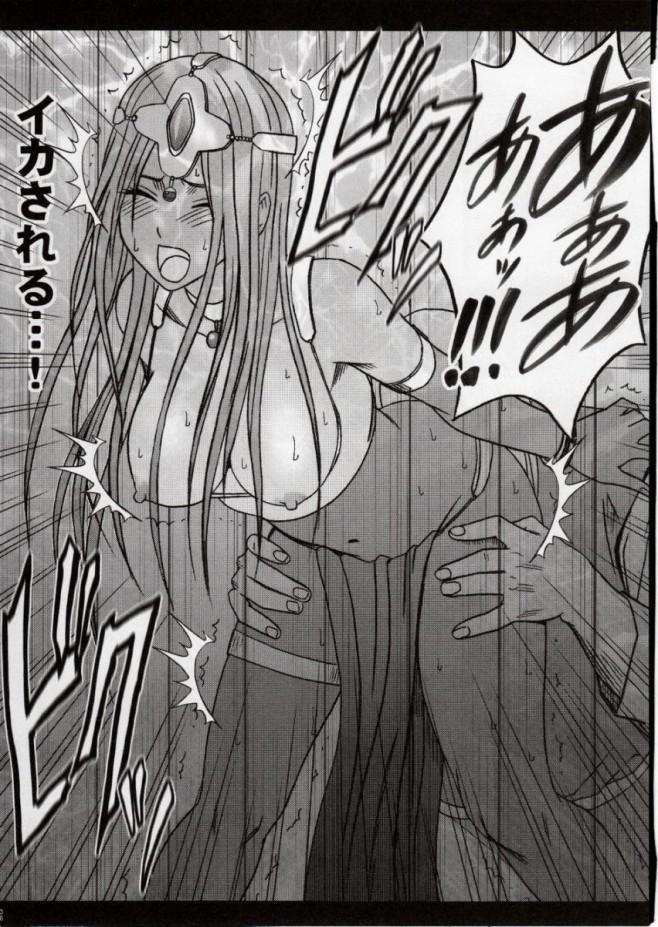 <ドラゴンクエスト エロ漫画・エロ同人誌>巨乳美人のマーニャさんがエッチな男にレイプ陵辱されまくるよ~ww039