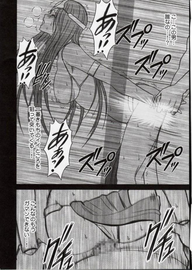 <ドラゴンクエスト エロ漫画・エロ同人誌>巨乳美人のマーニャさんがエッチな男にレイプ陵辱されまくるよ~ww045