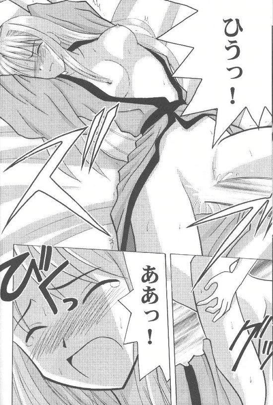 【エロ漫画・エロ同人誌】寝てる間にむつみさんに拘束された成瀬川さんが浦島くんが寝てる横でレイプ陵辱されてるぞwwww13