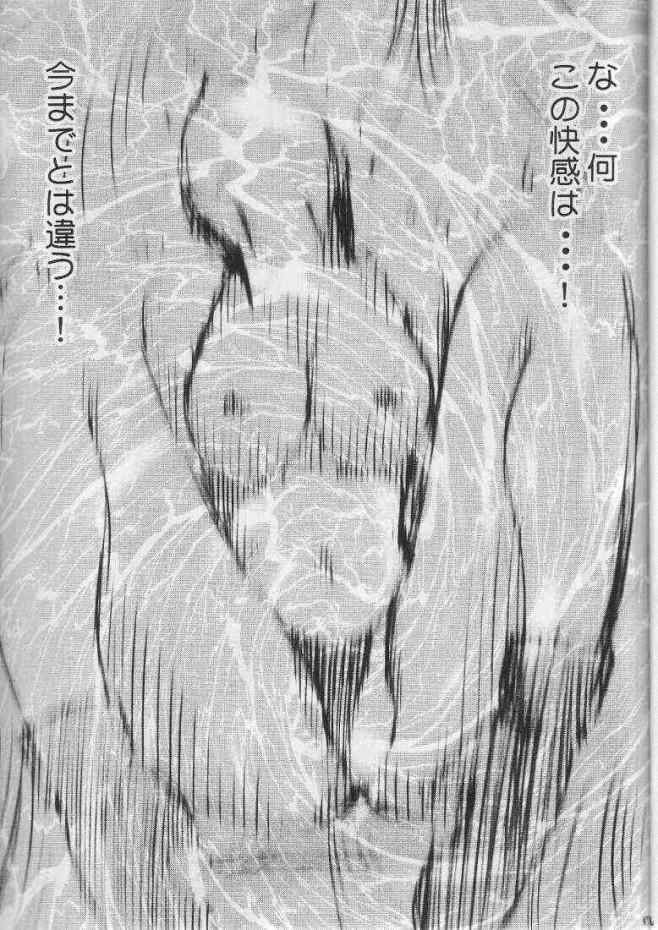 <ワンピースエロ漫画・エロ同人誌>ロビンがエッチな奴らに2穴輪姦セックスされちゃってるーww15
