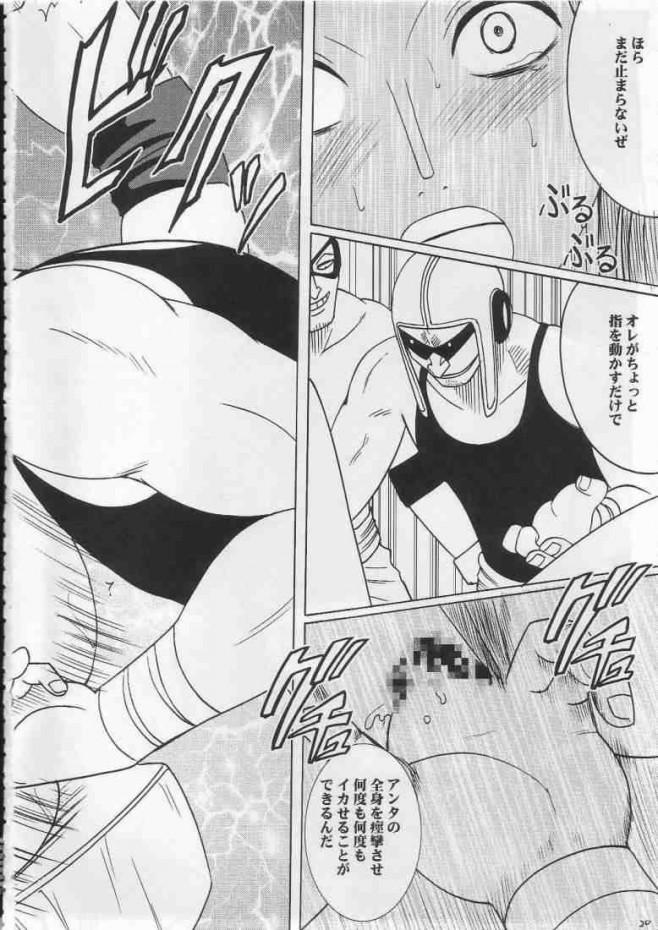 <ワンピースエロ漫画・エロ同人誌>ロビンがエッチな奴らに2穴輪姦セックスされちゃってるーww18
