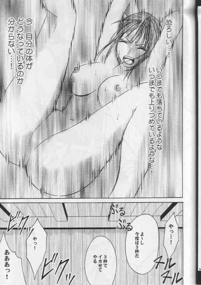 <ワンピースエロ漫画・エロ同人誌>ロビンがエッチな奴らに2穴輪姦セックスされちゃってるーww21
