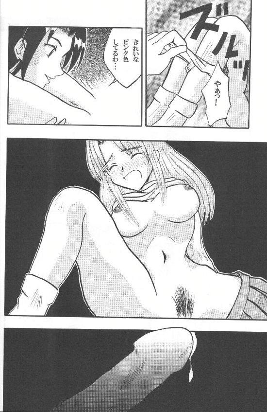【エロ漫画・エロ同人誌】寝てる間にむつみさんに拘束された成瀬川さんが浦島くんが寝てる横でレイプ陵辱されてるぞwwww22