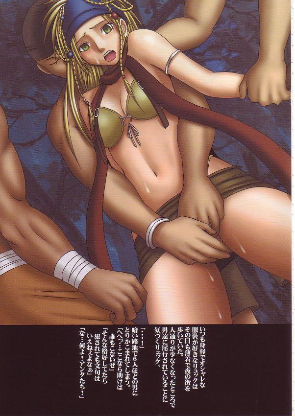 快感限界突破!ティファ、ユウナ、リュック、ユフィ、セリスたちのエッチなフルカラー作品だよw<クリムゾン エロ漫画・エロ同人誌 29