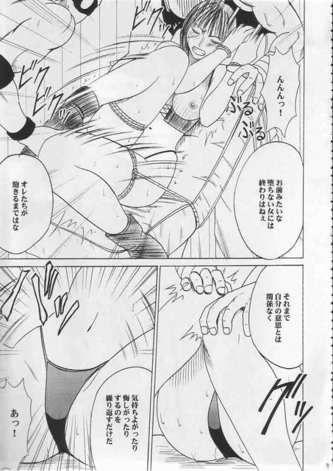 <ワンピースエロ漫画・エロ同人誌>ロビンがエッチな奴らに2穴輪姦セックスされちゃってるーww29