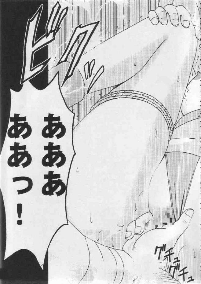 <ワンピースエロ漫画・エロ同人誌>ロビンがエッチな奴らに2穴輪姦セックスされちゃってるーww31