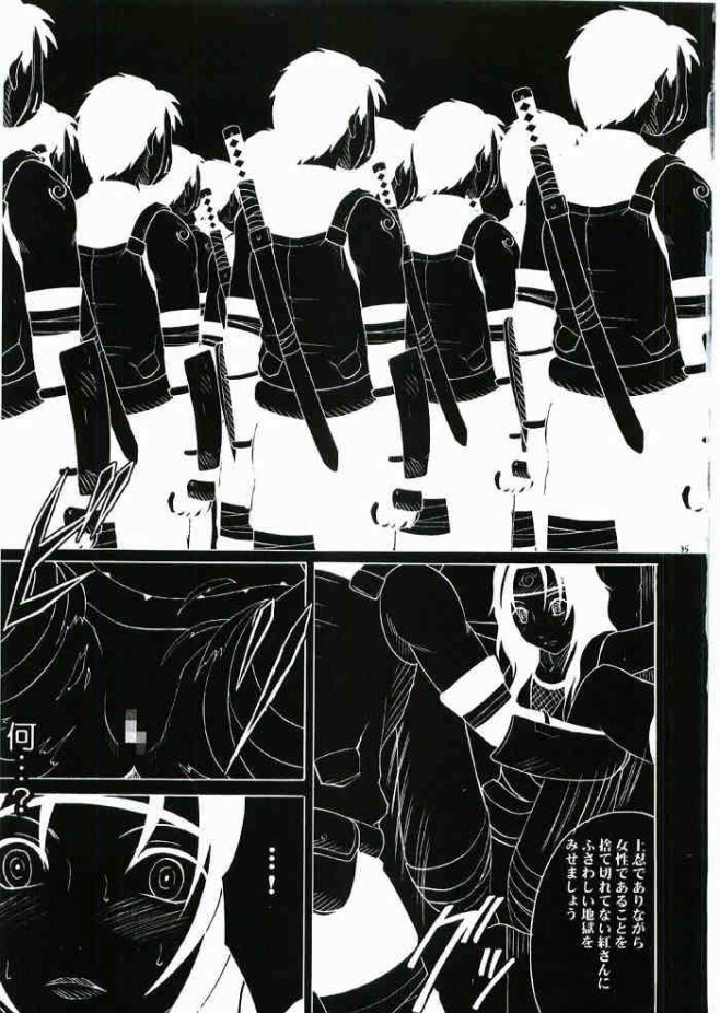 <NARUTO -ナルト- エロ漫画・エロ同人>誌綱手、夕日紅、みたらしアンコ、春野サクラ、日向ヒナタがレイプ凌辱されちゃうエッチ漫画総集編w34