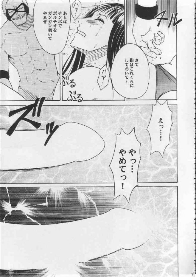 <ワンピースエロ漫画・エロ同人誌>ロビンがエッチな奴らに2穴輪姦セックスされちゃってるーww39