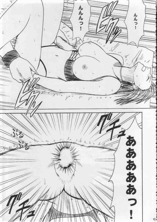 <ワンピースエロ漫画・エロ同人誌>ロビンがエッチな奴らに2穴輪姦セックスされちゃってるーww45