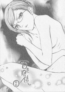 京楽春水が夜這いに来てラブラブセックス開始www<ブリーチ エロ漫画・エロ同人誌