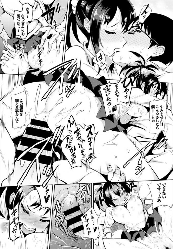 【エロ漫画】巨乳女子校生が勉強オタクを誘惑【無料 エロ同人】_17