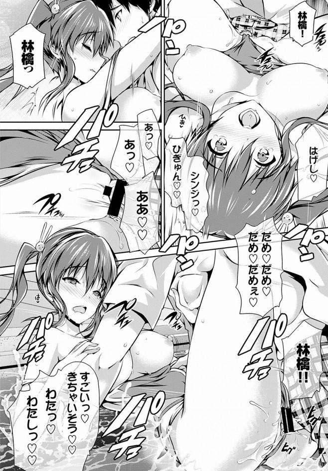 【エロ漫画】彼女が彼氏とあうとエッチしたくなるから困る【無料 エロ同人】_21