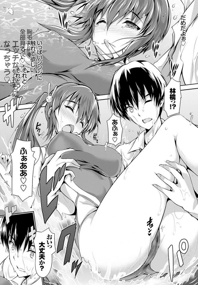 【エロ漫画】彼女が彼氏とあうとエッチしたくなるから困る【無料 エロ同人】_4