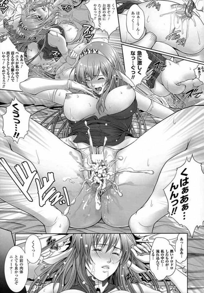 【エロ漫画・エロ同人】巨乳娘がグリフォンに襲われて種付けされてるンゴwww dl-101