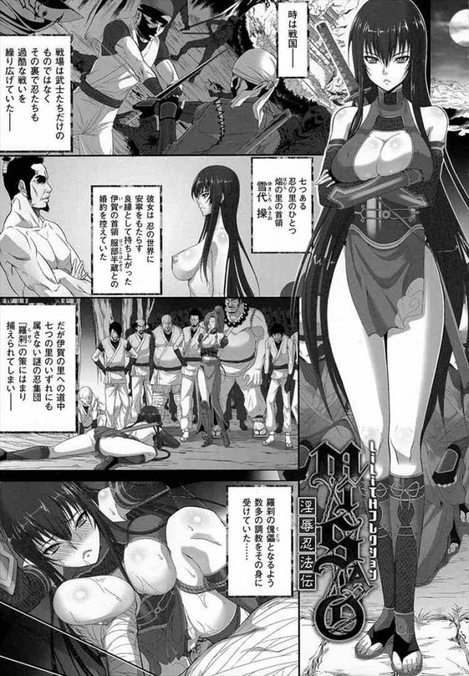 【エロ漫画・エロ同人】巨乳娘がグリフォンに襲われて種付けされてるンゴwww dl-109