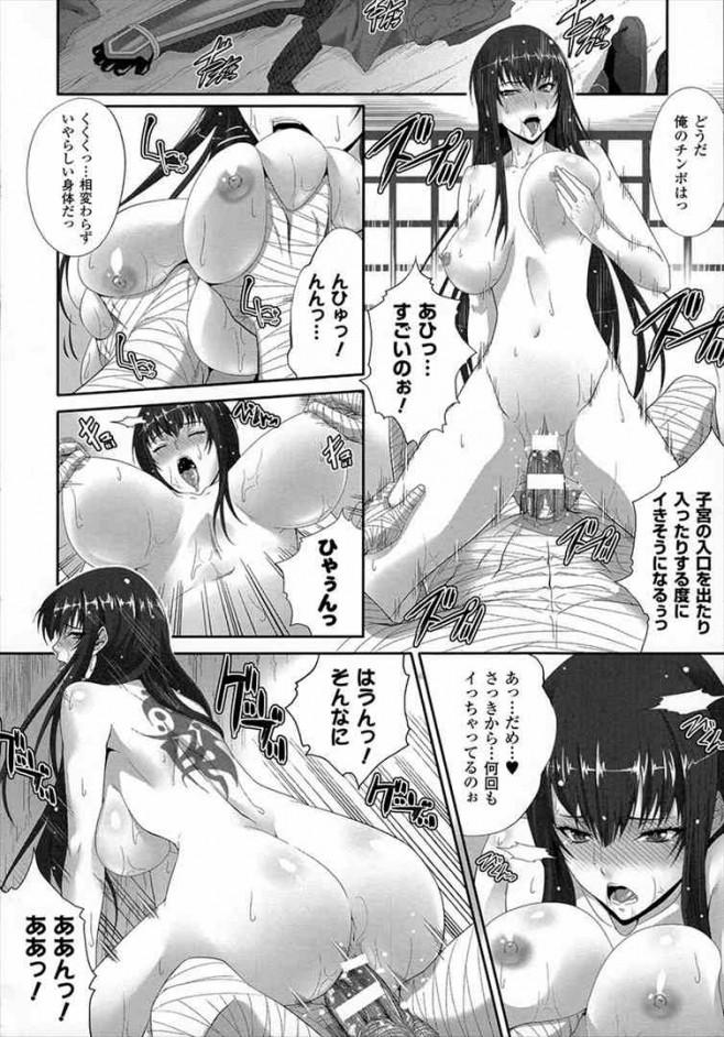 【エロ漫画・エロ同人】巨乳娘がグリフォンに襲われて種付けされてるンゴwww dl-118