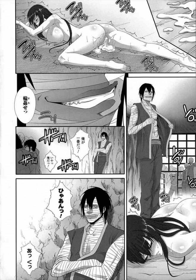 【エロ漫画・エロ同人】巨乳娘がグリフォンに襲われて種付けされてるンゴwww dl-122