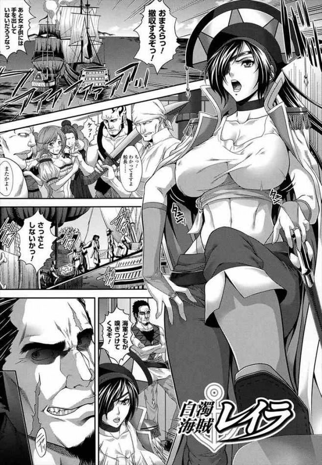 【エロ漫画・エロ同人】巨乳娘がグリフォンに襲われて種付けされてるンゴwww dl-125